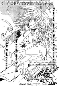 tsubasa16_c120_01 copy